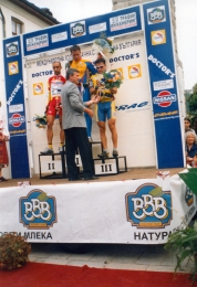 Обиколак на България - 2002