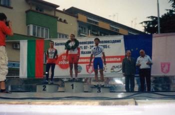 Балканско първенство - 2005