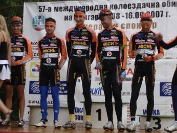 57-ма МКО на България