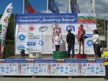 GP DIMITAR YANKOV 15-18.05.2014 001