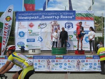 GP DIMITAR YANKOV 15-18.05.2014 002