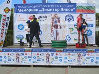 GP DIMITAR YANKOV 15-18.05.2014 003