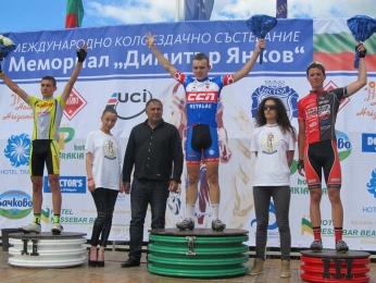 GP DIMITAR YANKOV 15-18.05.2014 004