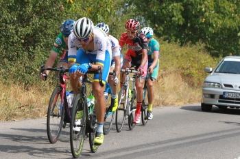 Tour of Bulgaria